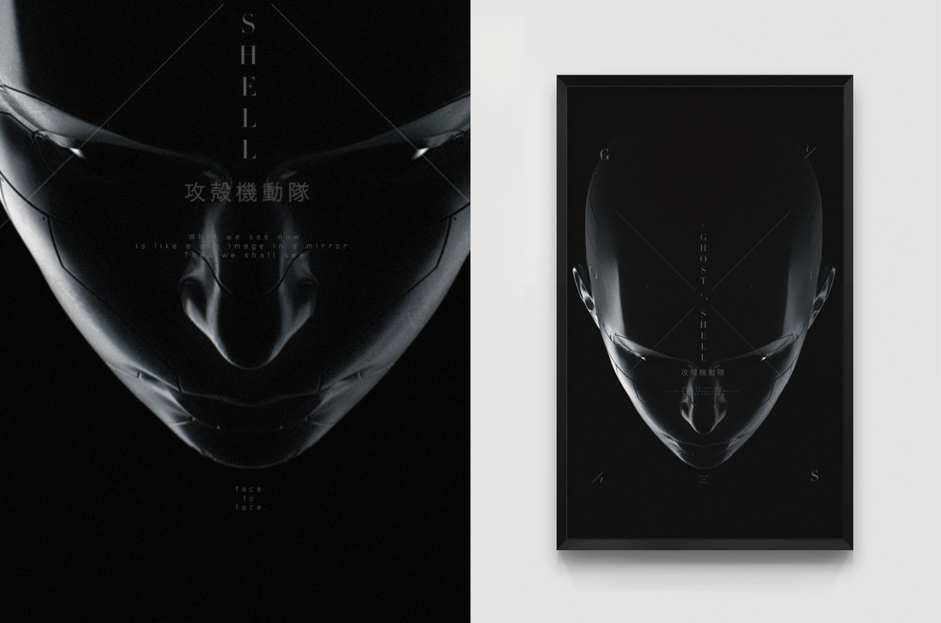GITS_WEBSITE_POSTER_AT_05